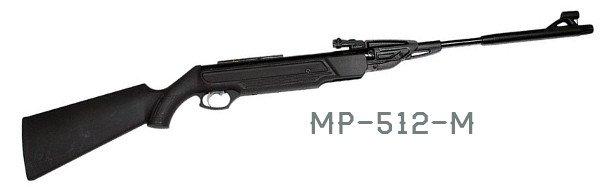 МР-512M